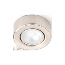 LVSM Low Voltage Surface Mounted Cabinet Light