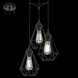 94191 Tarbes 3 Light Ceiling Pendant Black
